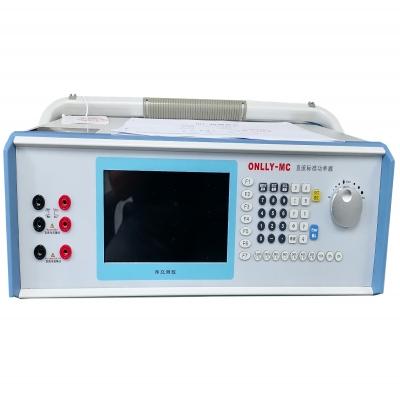 ONLLY-MC103D直流标准功率源技术参数